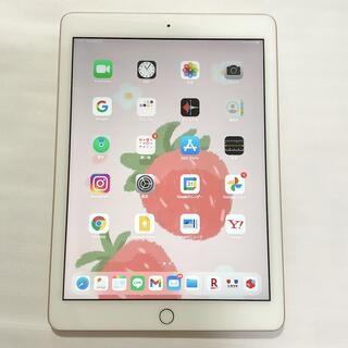 Apple - iPad 9.7 第6世代 Wi-Fi 32G ゴールド アダプタ ケーブル付き