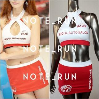 【xsa】コスチューム RQ レースクイーン 衣装 赤・白(衣装一式)