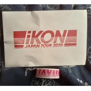 iKON マスキングテープ JAY グッズ非売品
