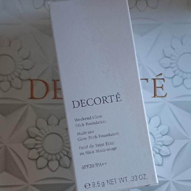 COSME DECORTE(コスメデコルテ)のコスメデコルテ ウィークエンド スティック ファンデーション 03 コスメ/美容のベースメイク/化粧品(ファンデーション)の商品写真
