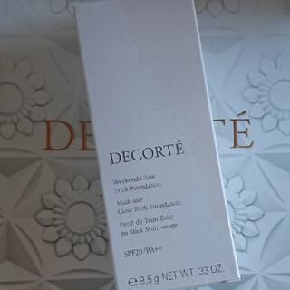 COSME DECORTE - コスメデコルテ ウィークエンド スティック ファンデーション 03