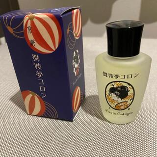 【舞妓夢コロン】金木犀/きんもくせいの香り 20ml 新品