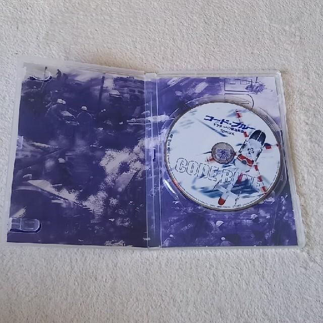 コード・ブルー ドクターヘリ緊急救命 スペシャル DVD エンタメ/ホビーのDVD/ブルーレイ(TVドラマ)の商品写真