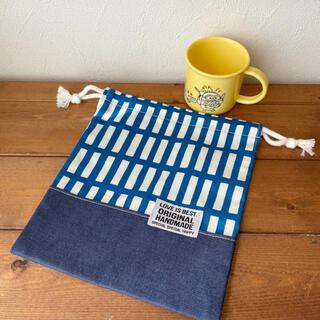 北欧ブルーデニム 巾着袋 給食袋 ハンドメイド(外出用品)