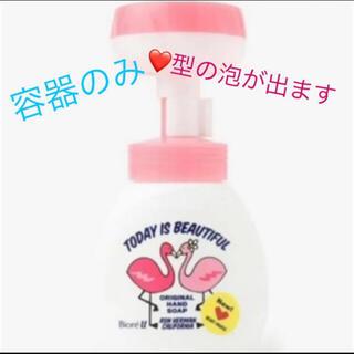 Ron Herman - ★新品★ ロンハーマン  泡スタンプ 空ボトル