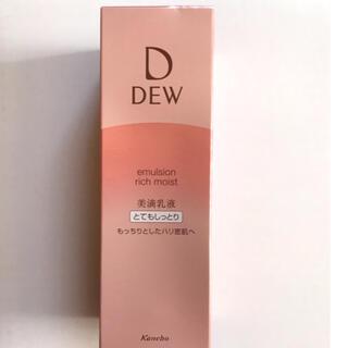 DEW - (新品未使用)DEWとてもしっとり