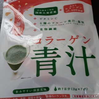 Eisai - エーザイ コラーゲン青汁7袋