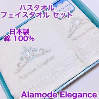 日本製 Gift バスタオル  フェイスタオル セット 綿100%