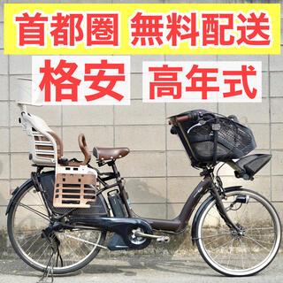 ヤマハ(ヤマハ)のヤマハ 26インチ 8.7ah 中古 電動自転車 子供乗せ(自転車本体)