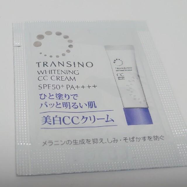 TRANSINO(トランシーノ)のトランシーノ 薬用ホワイトニング  美白CC クリーム 10個セット サンプル コスメ/美容のベースメイク/化粧品(CCクリーム)の商品写真