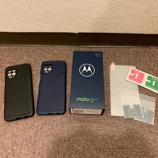 Motorola - 【新品未開封】Motorola moto g100 日本版 SIMフリー