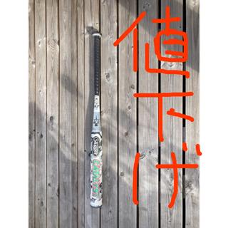 Louisville Slugger - 2014 カタリストTi ミドルトップ 緑迷彩色 ルイスビルスラッガー 希少品!