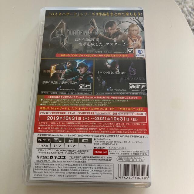 CAPCOM(カプコン)のバイオハザード4 Switch エンタメ/ホビーのゲームソフト/ゲーム機本体(家庭用ゲームソフト)の商品写真