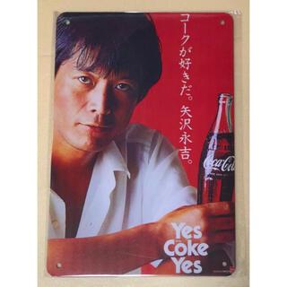 コカコーラ(コカ・コーラ)の☆ Coca-Cola コカコーラ 19m ☆ ブリキ看板★アメリカン雑貨  ■(ノベルティグッズ)