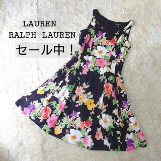 ラルフローレン(Ralph Lauren)のローレンラルフローレン ノースリーブ ロングワンピース 総柄 花柄 黒 2 S(ロングワンピース/マキシワンピース)