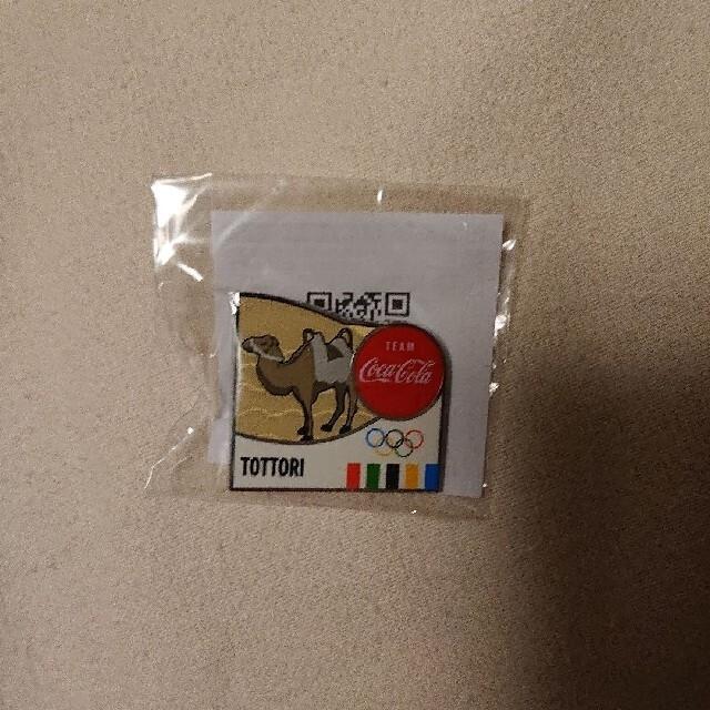 コカ・コーラ(コカコーラ)のコカ・コーラ ピンバッジ 都道府県 エンタメ/ホビーのコレクション(ノベルティグッズ)の商品写真