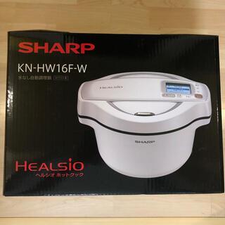 SHARP - SHARP ヘルシオ ホットクック 1.6L KN-HW16F-W