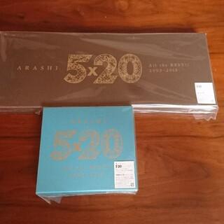 嵐 5×20 best ベスト アルバム 初回セット CD+DVD