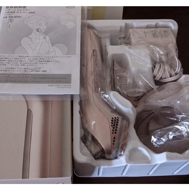 Panasonic(パナソニック)のPanasonic 導入美容器 イオンエフェクター EH-ST97-N スマホ/家電/カメラの美容/健康(フェイスケア/美顔器)の商品写真