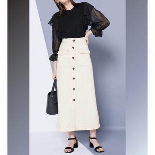 しまむら - 新品 しまむら HK WORKS LONDON 前ボタン コットンロングスカート
