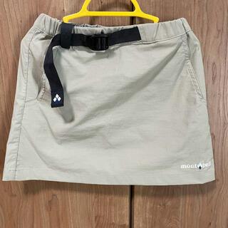 mont bell - モンベル スカート 110センチ