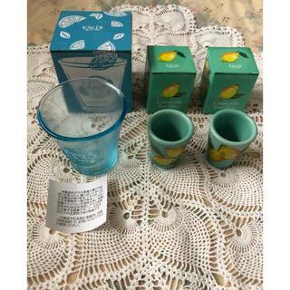 カルディ(KALDI)の新品 カルディ  グラス コップ レモン ショットグラス スターバックス(グラス/カップ)