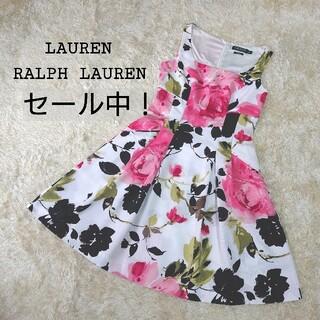ラルフローレン(Ralph Lauren)のローレンラルフローレン ノースリーブ ロングワンピース 総柄 花柄 白 2 S(ロングワンピース/マキシワンピース)