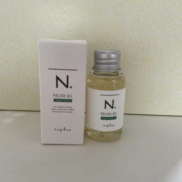 n. ポリッシュオイル 30ml コスメ/美容のヘアケア/スタイリング(オイル/美容液)の商品写真