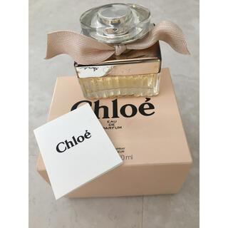 クロエ(Chloe)のクロエ 香水 新品(香水(女性用))