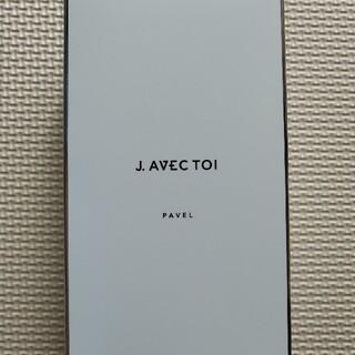 J.AVEC TOI トリートメントローションパベル F Ⅱ 120ml 1本