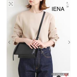 IENA - IENA スパンレーツイルノーカラーブラウス