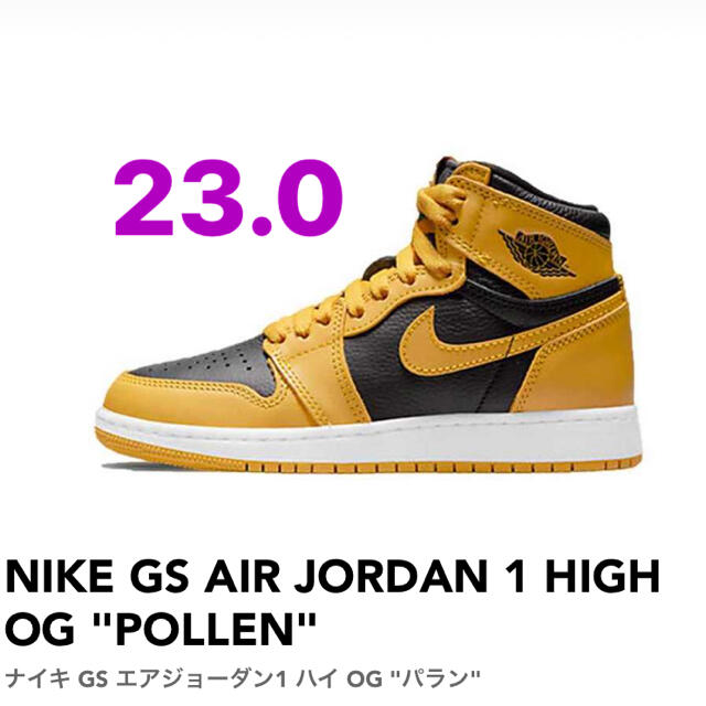"NIKE(ナイキ)のNIKE GS AIR JORDAN 1 HIGH OG ""POLLEN"" レディースの靴/シューズ(スニーカー)の商品写真"
