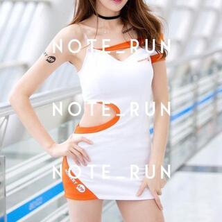 【xaw】コスチューム RQ レースクイーン 衣装 白・橙(衣装一式)