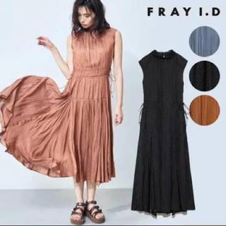 FRAY I.D - 【FRAY I.D】プリーツシャーリングワンピース