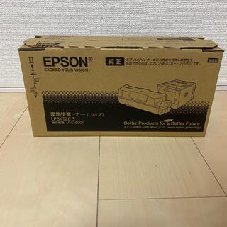 エプソン(EPSON)のEPSON環境推進トナー LPB4T26S新品未使用LP-S380DN(オフィス用品一般)