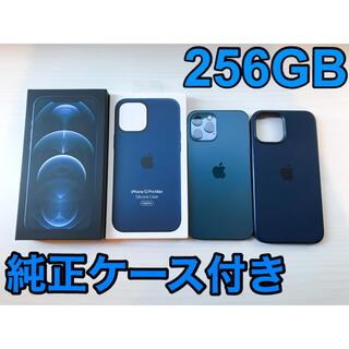 Apple - 【純正ケース付き】iPhone 12 Pro Max 256GB SIMフリー