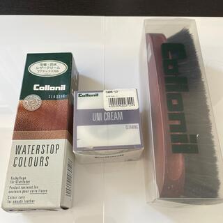 Collonil - Collonil 革靴磨きセット