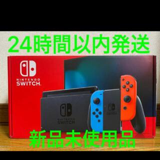 Nintendo Switch - Nintendo Switch 新品本体