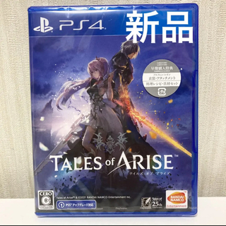 PlayStation4 - テイルズオブアライズ ps4