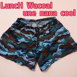 ワコール(Wacoal)のLuncH Wacoal une nana cool ルームウェア  レディース(ルームウェア)