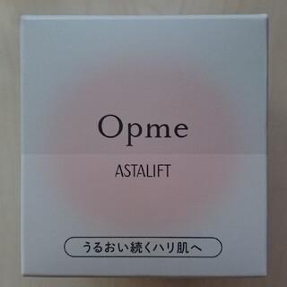 ASTALIFT - アスタリフト オプミー  opme 60g