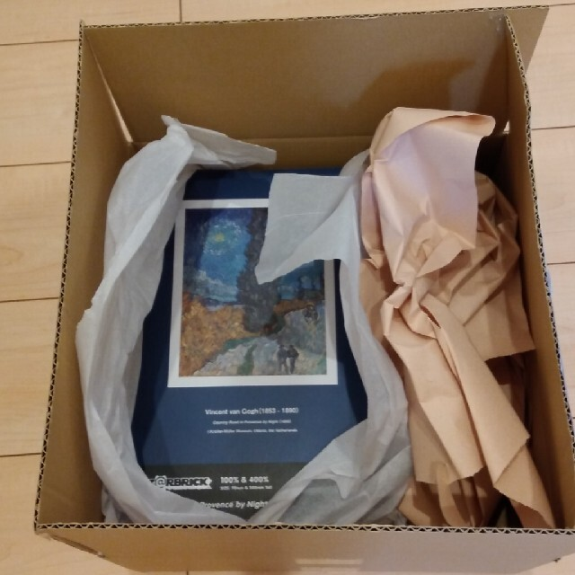 MEDICOM TOY(メディコムトイ)の新品未開封「ゴッホ展――響きあう魂 ヘレーネとフィンセント」ベアブリック エンタメ/ホビーの本(アート/エンタメ)の商品写真