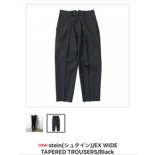 stein ex wide tapered trousers シュタイン