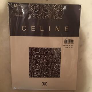 セリーヌ(celine)の新品 CELINE  タイツ ストッキング(タイツ/ストッキング)