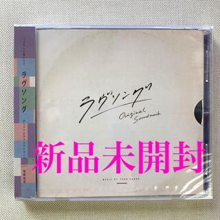 フジテレビ系ドラマ「ラヴソング」オリジナルサウンドトラック(テレビドラマサントラ)