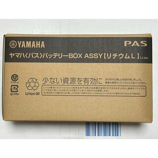 ヤマハ(ヤマハ)のヤマハ 黒色8.9Ah 電動自転車用バッテリー 新品未使用です ブリヂストン(パーツ)
