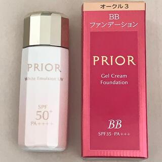 プリオール(PRIOR)のmippon様 資生堂プリオール美つやBBジェルクリーム/高保湿おしろい美白乳液(BBクリーム)