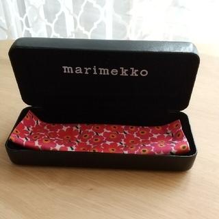 marimekko - マリメッコ marimekko メガネケース ハードケース