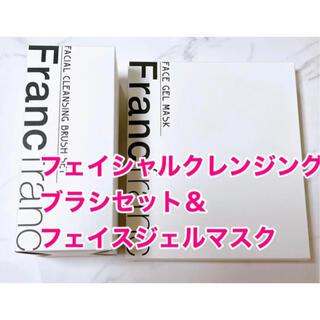 フランフラン(Francfranc)のフランフラン フェイスマスク&洗顔ブラシ 2点セット!(洗顔ネット/泡立て小物)