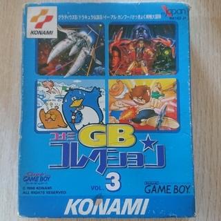 KONAMI - コナミ GB コレクション 3